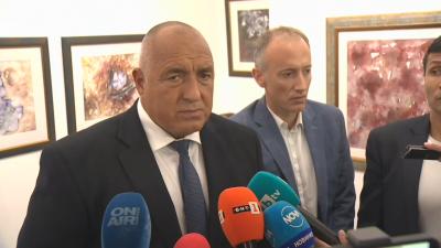 Бойко Борисов: Проф. Герджиков е човек, който би могъл да обединява нацията