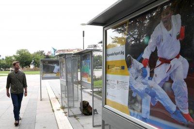 Изложба представя българските спортни успехи през годината