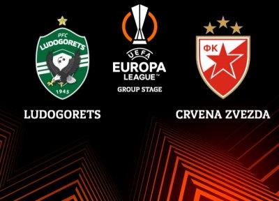 Четирима играчи на Звезда пропускат мача с Лудогорец