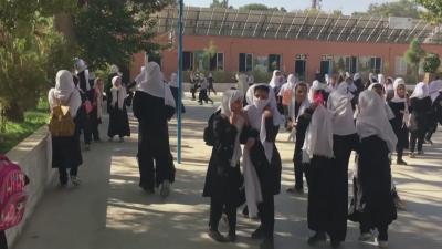Разказ на една българка: Животът на афганистанките в Кабул