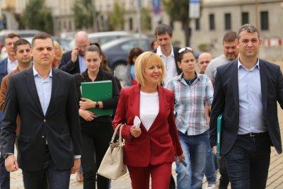 """""""Изправи се БГ! Ние идваме!"""" се регистрираха за парламентарните избори"""
