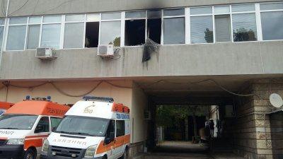 Пожар горя в Центъра за спешна помощ във Варна