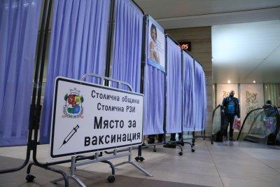 Втори ваксинационен пункт заработи в столичното метро