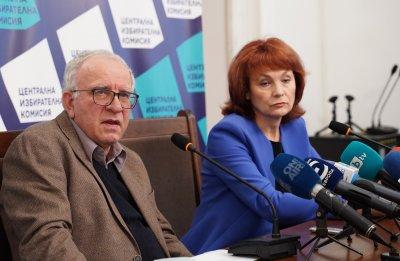 ЦИК потвърди решението на РИК-Стара Загора за отказ на регистрация на ДБ