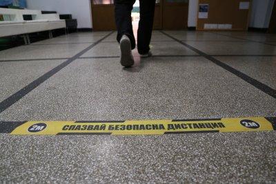 Няма да затягат мерките срещу COVID-19 в София засега