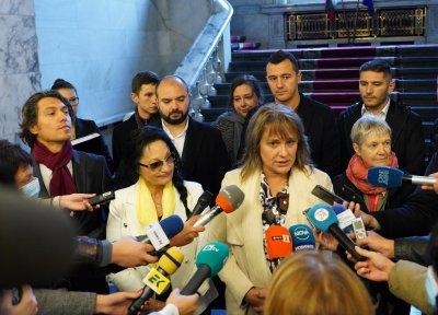 Инициативният комитет зад президента Радев внесе подписката в ЦИК