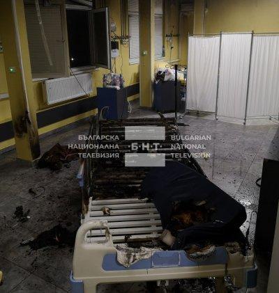 Пациентка запали стая в Ковид отделение в Русе (СНИМКИ)