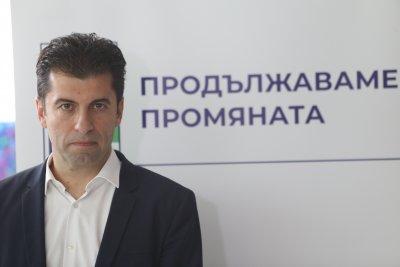 Кирил Петков не е канадски гражданин от 20 август 2021 г.
