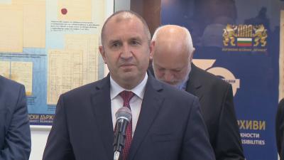 """Румен Радев участва в откриването на изложбата """"Съкровищата на държавните архиви"""""""
