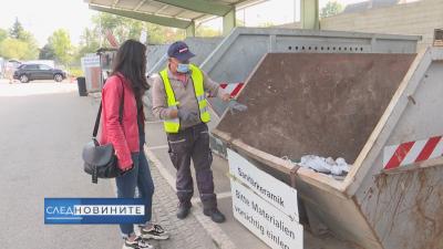 Немският вариант на сливи за смет: Как боклукът става суровина, от която всички печелят