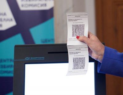 ЦИК демонстрира как ще гласуваме на изборите 2 в 1