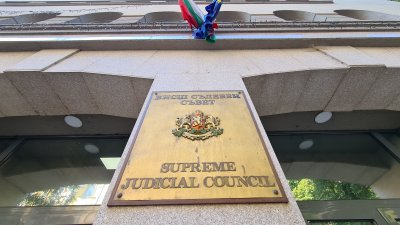 При нисък кворум изслушаха двамата съдии, кандидати за членове на ВСС