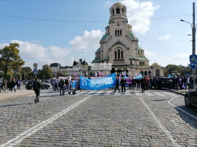 Миньори излязоха на протест в центъра на София