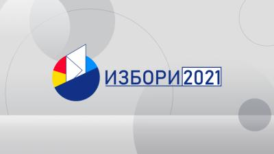 Предизборните битки в ефира на БНТ за парламентарния вот