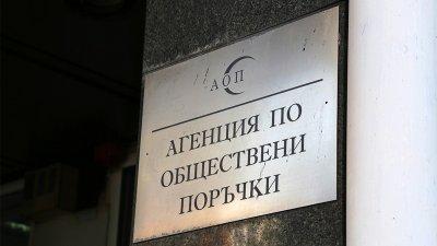 """Предлагат ограничаване на спорните """"ин хаус"""" процедури"""