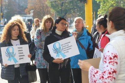 Протест пред здравното министерство: Медицинските сестри искат достойно заплащане