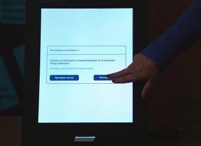 МВР открива телефонна линия за нарушения на изборния процес