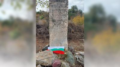 Има ли поругаване? Екип на БНТ по следите на скандала с гробището на български войници в РСМ