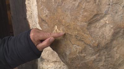 Най-старият надпис на кирилица датира българското монашество