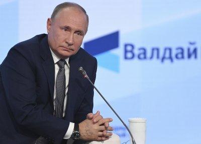 """Русия е готова да доставя още газ в Европа, ако Германия каже """"да"""""""