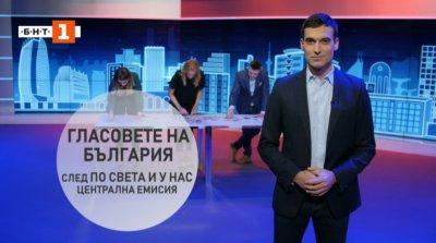 """Посланията на партиите в """"Гласовете на България"""" (19.10.2021)"""