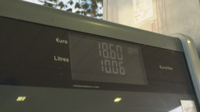 Франция раздава еднократни помощи за справяне с поскъпването на тока и горивата
