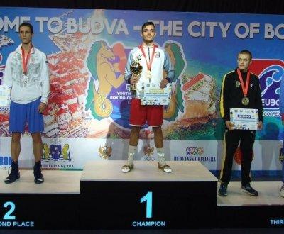 България на четвърто място по медали от Европейското по бокс за младежи