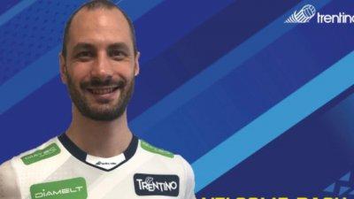 Матей Казийски и Тренто триумфираха със Суперкупата на Италия