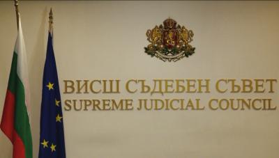 Общото събрание на съдиите избира двама членове на ВСС