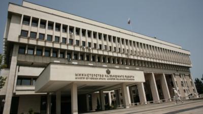 МВнР евакуира български гражданин от Афганистан