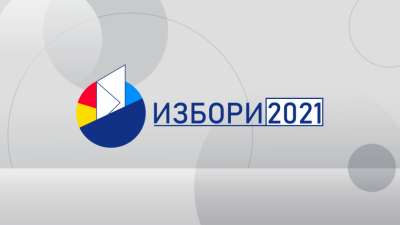 Предизборните битки в ефира на БНТ за президентския вот