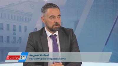 Министърът на енергетиката за цените на тока: Взехме мерките, които могат да бъдат предприети