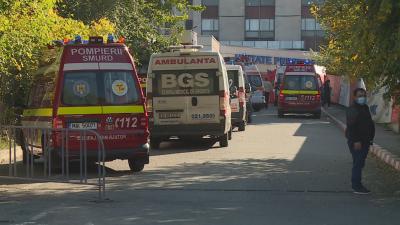 Кризата в Румъния: Над 16 000 нови случаи, болниците са препълнени