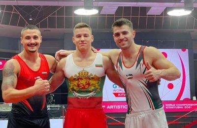 Гимнастиците ни не успяха да стигнат до финалите на Световното