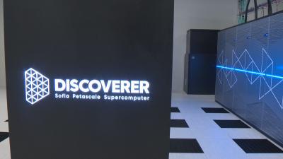 Суперкомпютър нарежда България сред първите 100 в света