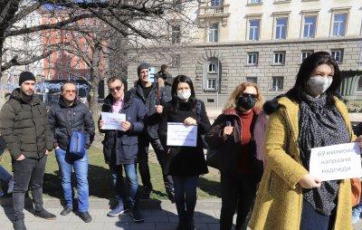 Туристическият бранш излиза на пореден протест