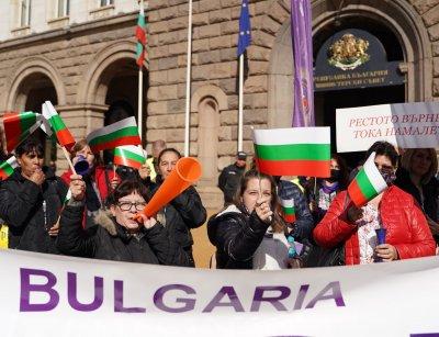 Синдикати и бизнес на протест заради високите цени на тока (Снимки)