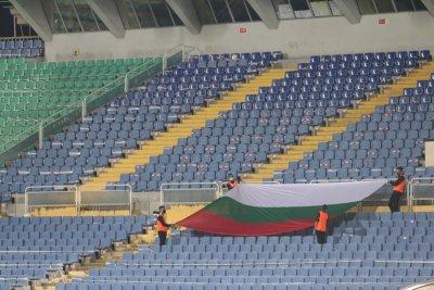 Официално: На стадионите и в залите само със зелен сертификат