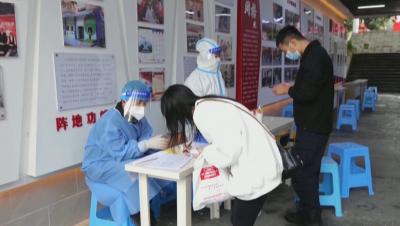 Две години по-късно: Как Китай се справя с пандемията?