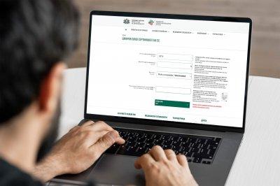 """""""Информационно обслужване"""" за зелените сертификати: Отблъснахме най-голямата кибератака в България"""