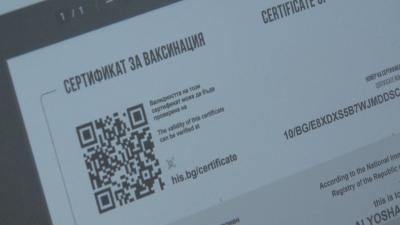 Обвиниха лекар за съставяне на фалшив сертификат за ваксина срещу COVID-19