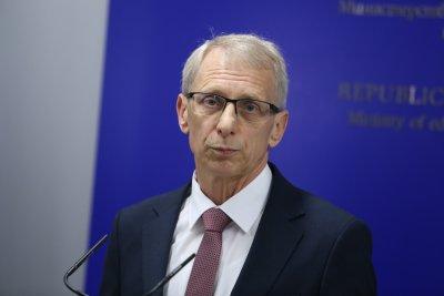 Министърът на образованието Николай Денков вече е академик