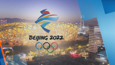 100 дни до олимпийските игри в Пекин