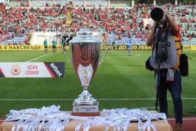 Три осминафинални мача от Купата на България ще се изиграят в четвъртък