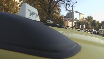 Таксиметровите шофьори искат увеличение на тарифите за превоз