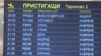 Самолет с българи кацна на Летище София от Милано