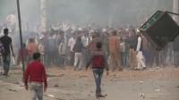 10 души бяха убити при безредици в Ню Делхи
