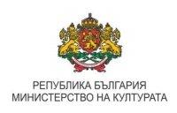 """Започна проверката на всички сгради в района на площад """"Тройката"""" в Бургас"""