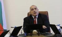 Премиерът Борисов: Простете за нещата, които съм сбъркал или съм могъл да направя по-добре!