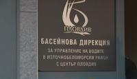 На брифинг ще бъде дадена повече информация за акцията в Басейнова дирекция - Пловдив